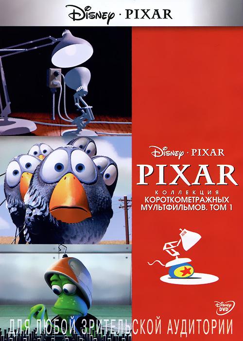 Коллекция короткометражных мультфильмов Pixar. Том 1Содержание: 01. The Adventures of Andre & Wally B (Приключения Андрэ и пчелки Уэлли) 02. Luxo Jr. (Лаксо младший) 03. Tin Toy (Звезда цирка) 04. Reds Dream (Игрушка) 05. Knick Knack (Безделушка) 06.Geris Game (Игра Джери) 07. For The Birds (О птичках) 08. Mikes New Car (Новая машина Майка) 09. Boundin (Барашек) 10. Jack-Jack Attack (Джек-Джек атакует) 11. One Man Band (Человек-оркестр) 12. Mater & The Ghostlight (Метр и призрачный свет) 13. Lifted (Похищение)