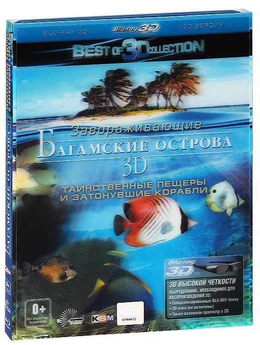 Завораживающие Багамские острова: Таинственные пещеры и затонувшие корабли 3D и 2D (Blu-ray)