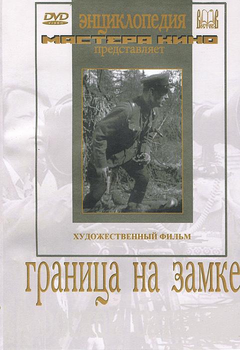 Константин Нассонов (