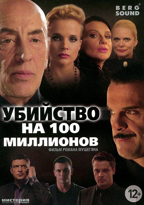 Олег Шкловский (