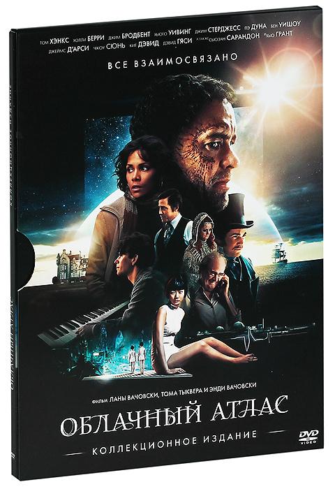 Облачный атлас (2 DVD) 2013