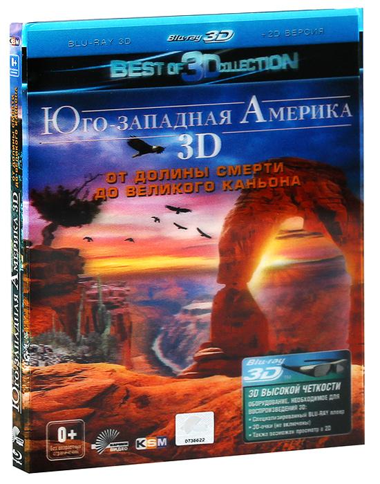 Юго-Западная Америка: От Долины смерти до Великого каньона 3D и 2D (Blu-ray)
