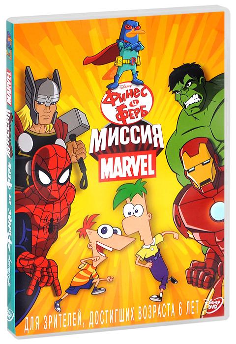 Когда судьба американского городка Денвилла - да и всего мира повисает на волоске, Агент Пи, знаменитая парочка непосед и легендарная четверка супергероев MARVEL: Железный Человек, Халк, Тор и Человек-Паук - объединяются в захватывающем полнометражном приключении! У доктора Фуфелшмертца все, как обычно, идет наперекосяк до тех пор, пока выстрел из его нового энергетического оружия, срикошетив от космической станции Финеса и Ферба, не попадает сразу в четырех супергероев: Человека-Паука, Железного Человека, Халка и Тора - и лишает их суперсилы. Теперь Финесу и Фербу предстоит нелегкая задача: помочь бывшим супергероям обрести утраченные способности прежде, чем банда подлых суперзлодеев уничтожит планету! К счастью, отважным ребятам поможет знаменитый агент секретной организации Щ.И.Т. Ник Фьюри, а также ведущий агент О.Б.К.А., известный как Перри Утконос. Может быть, вы думаете, что Финес и Ферб еще слишком юны, чтобы участвовать в операции по спасению мира? Да, вы правы. Но это их не...