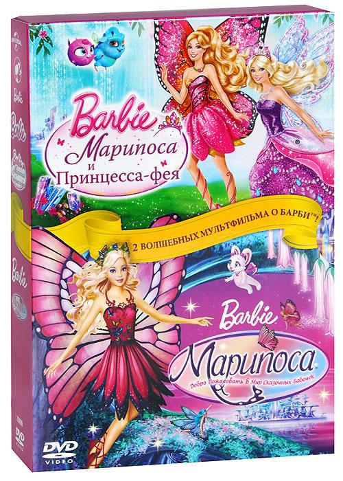 Встречайте фею-бабочку Марипосу, которая любит читать и мечтает о мире за пределами родного дома в Сказочной Стране. Сказочную Страну защищает волшебный свет Королевы, но когда Королеву отравила злая волшебница Хенна, цветы теряют свой волшебный свет. Принц просит Марипосу и ее друзей отважиться на рискованное путешествие через опасное Подводное Королевство и добраться до Затерянной Страны, чтобы найти противоядие. Смогут ли они найти средство и принести его назад, чтобы спасти Королеву, или Хенна завладеет Затерянной Страной. Присоединяйтесь к волшебным друзьям в их непростом путешествии, которое навсегда их изменит!