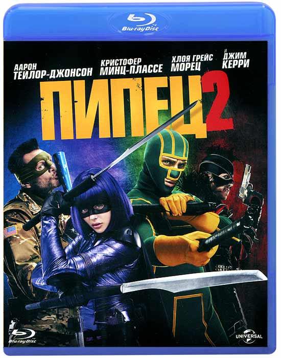 Пипец 2 (Blu-ray) 2 1 blu ray