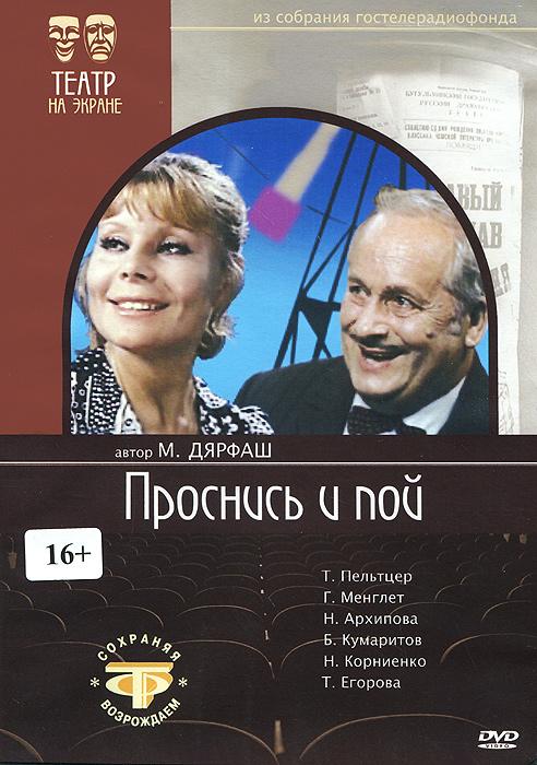 Георгий Менглет (