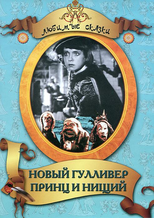 Иван Юдин (