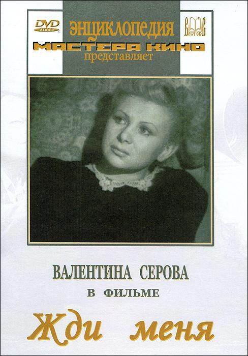 Борис Блинов (