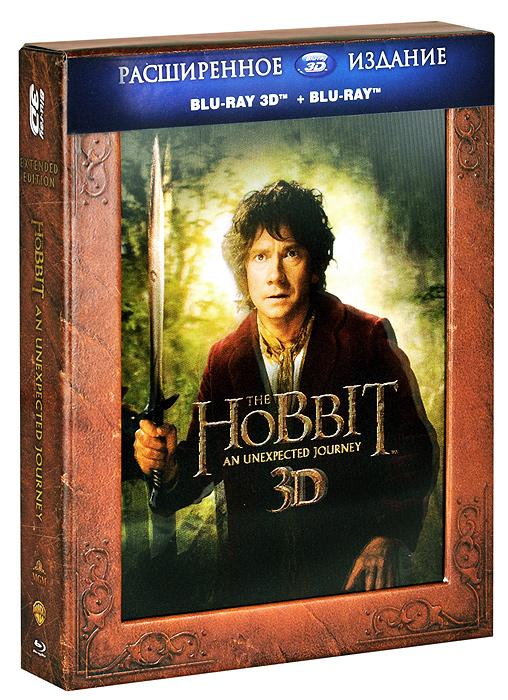 Хоббит: Нежданное путешествие. Режиссерская версия (5 Blu-ray)