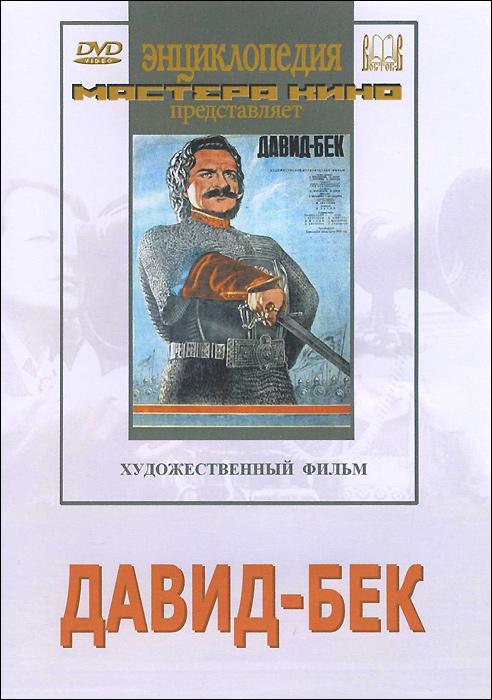 Владимир Самойлов (