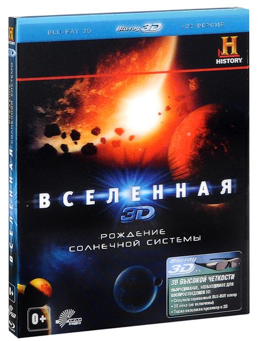 Вселенная: Рождение Солнечной системы 3D и 2D (Blu-ray)