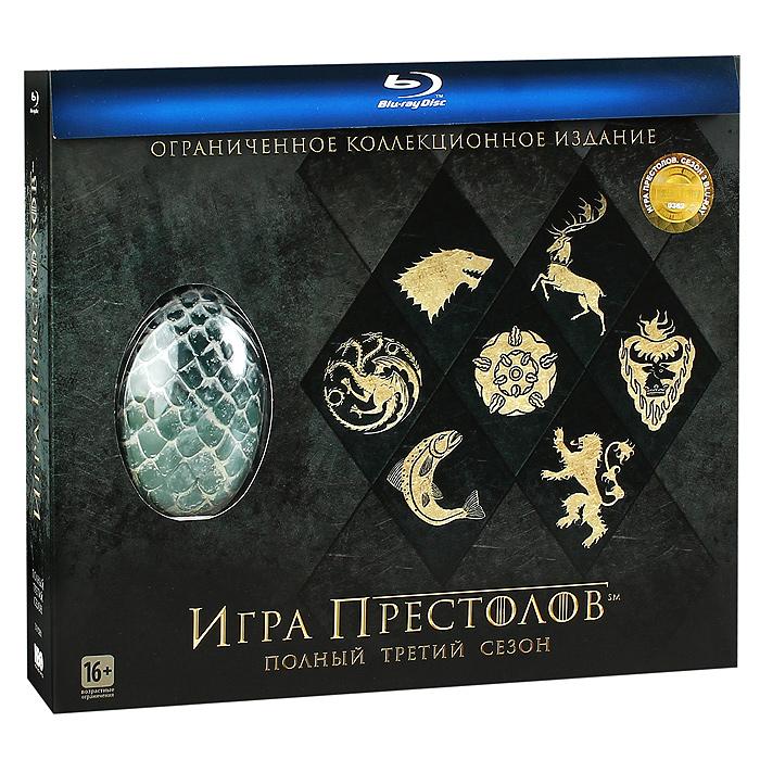 Игра престолов: Сезон 3 (5 Blu-ray + яйцо 6 открыток)