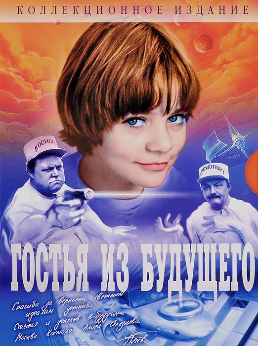 Наталья Гусева (