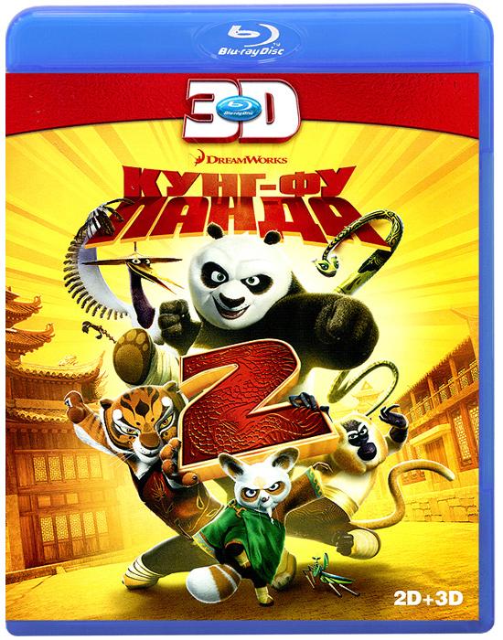 Кунг-фу Панда 2 в 2D и 3D (Blu-ray)