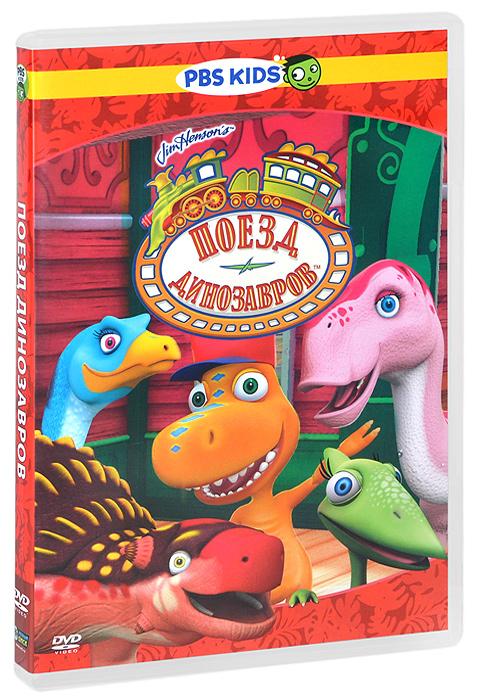 Поезд динозавров: Выпуск 2, серии 6-10Удивительный Поезд Динозавров путешествует во времени по мезозойской эре — на земле и даже под водой! Пассажиры этого чудесного транспортного средства — динозавры разных видов, а за порядком в нем следит строгий и всезнающий Кондуктор. Юные зрители смогут ознакомиться с волшебным миром динозавров через описания тираннозавра Бадди. Бадди одержим динозаврами и намерен изучить все их виды. Если таинственный мир этих животных давно не оставляет тебя в покое — то Поезд Динозавров ждет тебя! Содержание: 01. Быстрые друзья / Зубы тираннозавра 02. Теперь с перьями / Прекрасное украшение 03. Большой динозавр / Встреча с Энни 04. Бронированный, как анкилозавра / Поход 05. Лаура-гиганотозавр / В гостях у брахиозавров