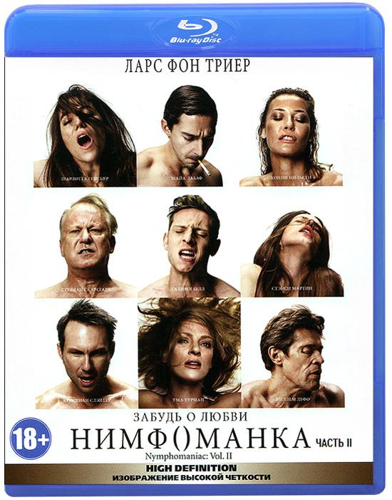 Нимфоманка: Часть 2 (Blu-ray)