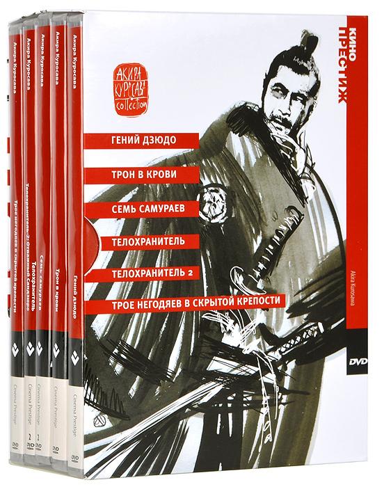 Коллекция Акира Куросава (7 DVD)Юдзо Каяма (Красная борода), Цутому Ямадзаки (Парни из рая), Такаси Симура (Плохие спят спокойно) в боевике Сеитиро Утикава Гений дзюдо . Легендарный японский боевик, один из главных хитов советского кинопроката, поразивший зрителей шестидесятых экзотичностью, невероятной зрелищностью, напряженностью сюжета и неведомыми в то время широким массам восточными единоборствами - джиу-джитсу, карате и дзюдо. Роман Цунео Томиты, по которому он снят, в Японии экранизировался много раз. Первооткрывателем был Акира Куросава - в 1943 году по этому бестселлеру он поставил свой дебютный фильм. А на этой картине он, уже прославленный мастер, был продюсером. 1882 год. В Токио между школами боевых искусств развернулась отчаянная борьба за место главного инспектора полиции по рукопашному бою. Эта должность обеспечивает солидную поддержку школе и дает ей возможность расширяться-развиваться. В самую гущу разборок между мастерами...
