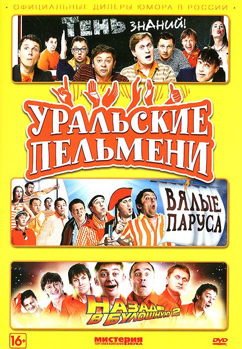 Официальные дилеры юмора в России- уникальный коллектив актеров и авторов