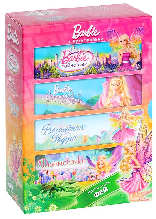Барби: Коллекция фей (4 DVD)