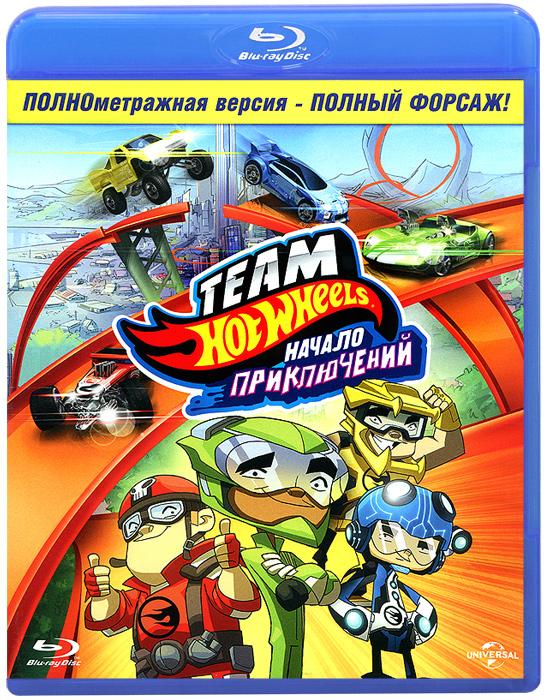 Hot Wheels: Начало приключений (Blu-ray)