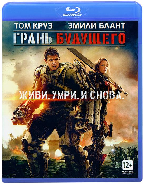 dvd клерки: