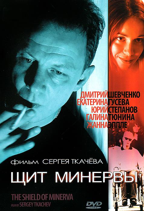 Галина Тюнина (