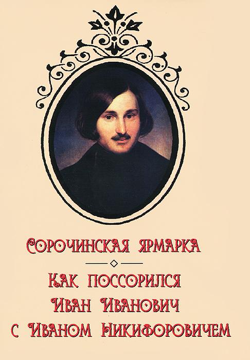 Валентина Ивашева (