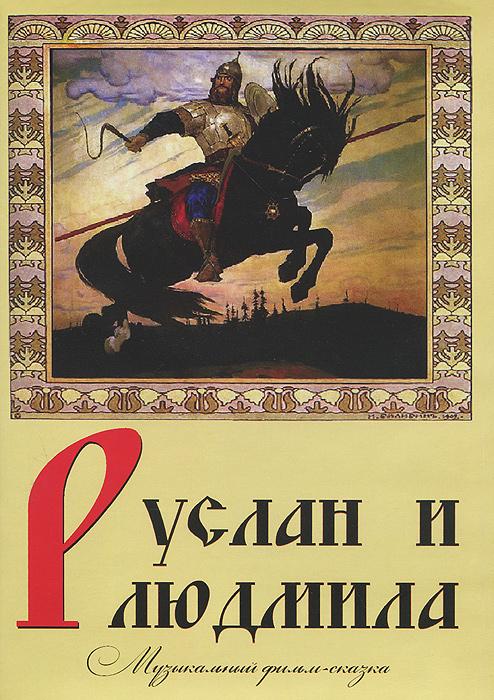 Сергей Столяров (