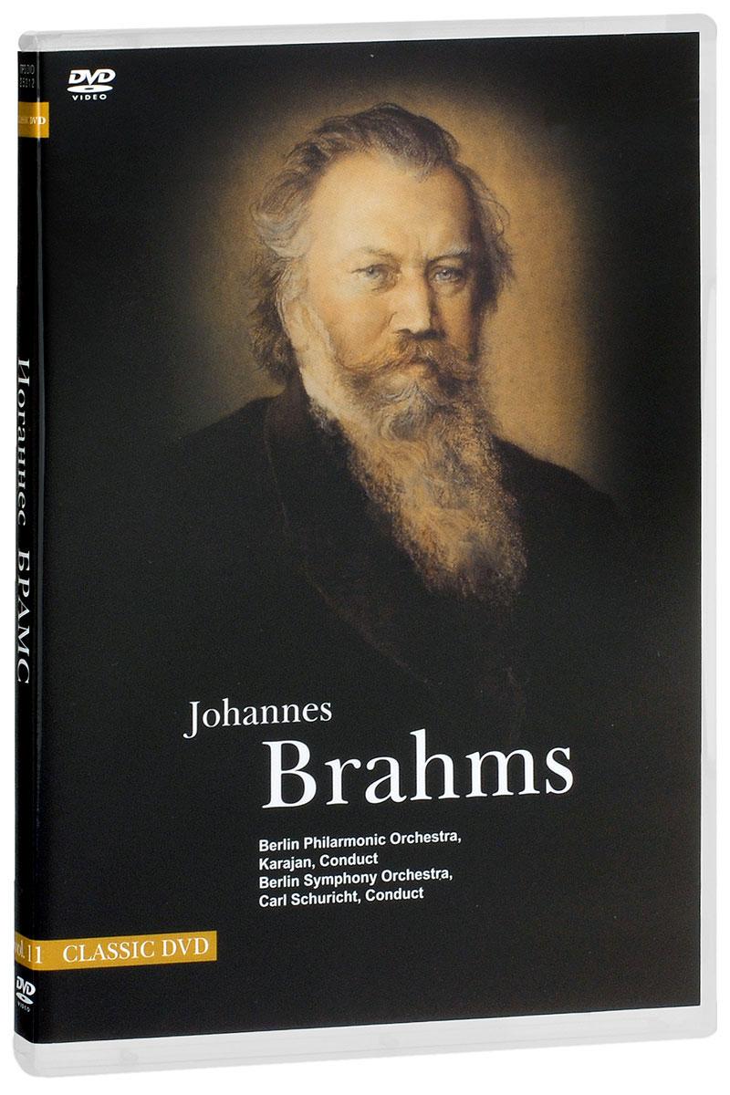 Классическое наследие: Иоганнес Брамс. Выпуск 11 2009 DVD