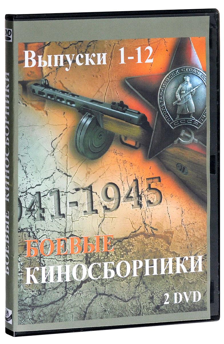 Борис Чирков (