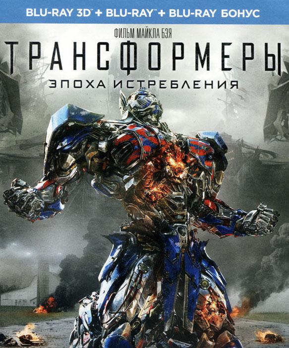 Трансформеры: Эпоха истребления (3D Blu-ray + 2 Blu-ray) 2 1 blu ray