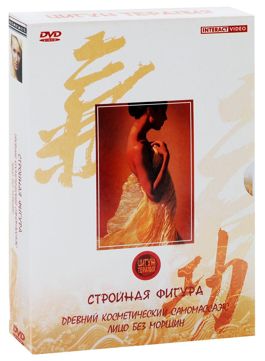 Стройная фигура. Древний косметический самомассаж. Лицо без морщин (2 DVD) 2004