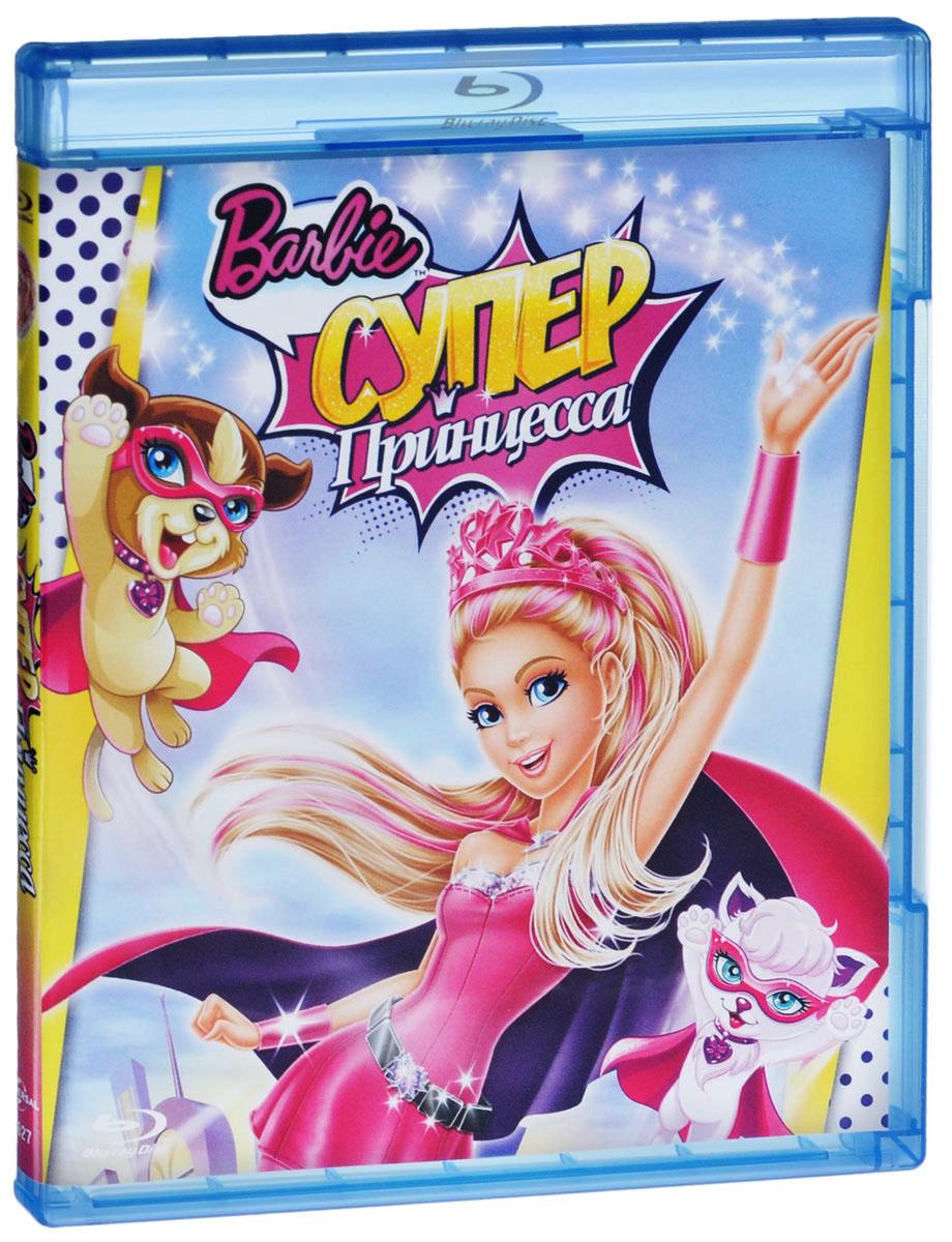 Барби: Супер принцесса (Blu-ray)
