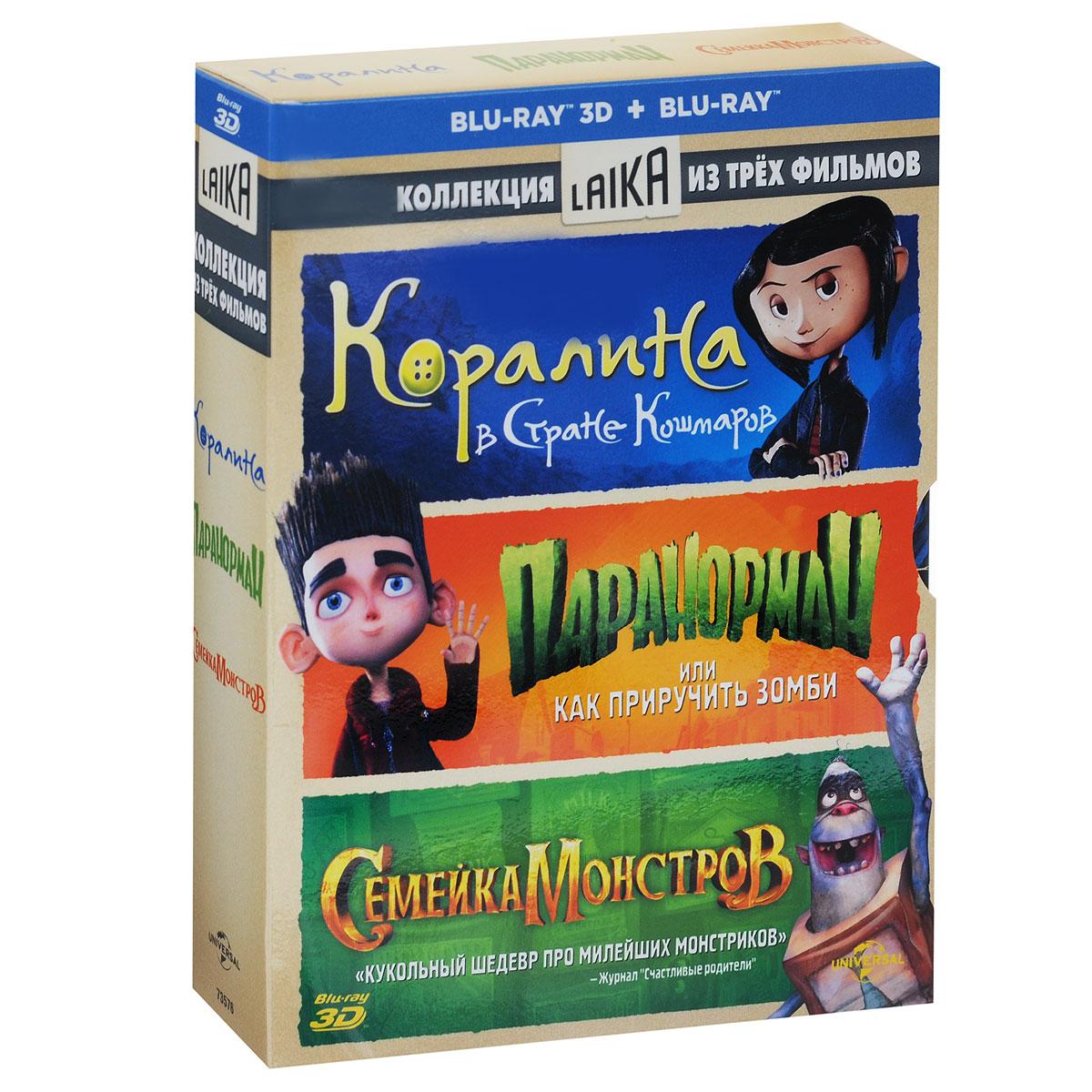 3D коллекция: Коралина в Стране Кошмаров / Паранорман, или Как приручить зомби / Семейка монстров 3D и 2D (3 Blu-ray)Знаменитый своей богатой фантазией режиссер Кошмара перед Рождеством представляет приключенческий мультфильм по бестселлеру Нила Геймана! Заскучав в реальном мире, Коралина Джонс находит потайную дверь, за которой скрывается жизнь, похожая на ее собственную - только лучше. Но чудесная страна оказывается опасной, и двойники родителей Коралины - в том числе, ее Другая Мама - пытаются заманить девочку в ловушку. Коралине понадобится вся ее решительность, смелость и сообразительность, чтобы убежать - и спасти свою семью.