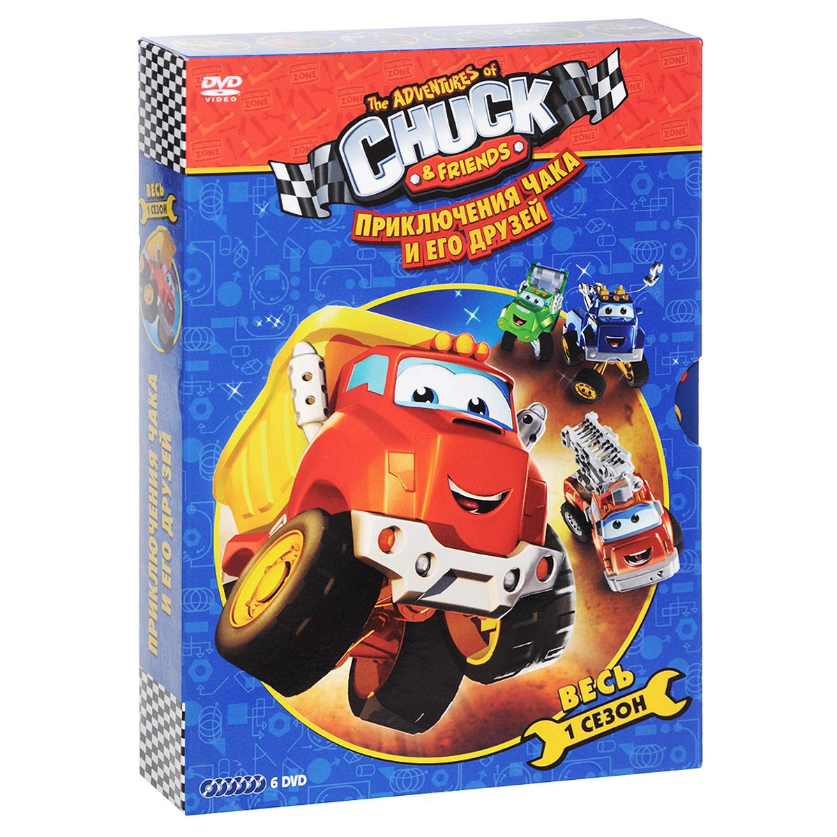 Приключения Чака и его друзей: Весь 1 сезон (6 DVD)