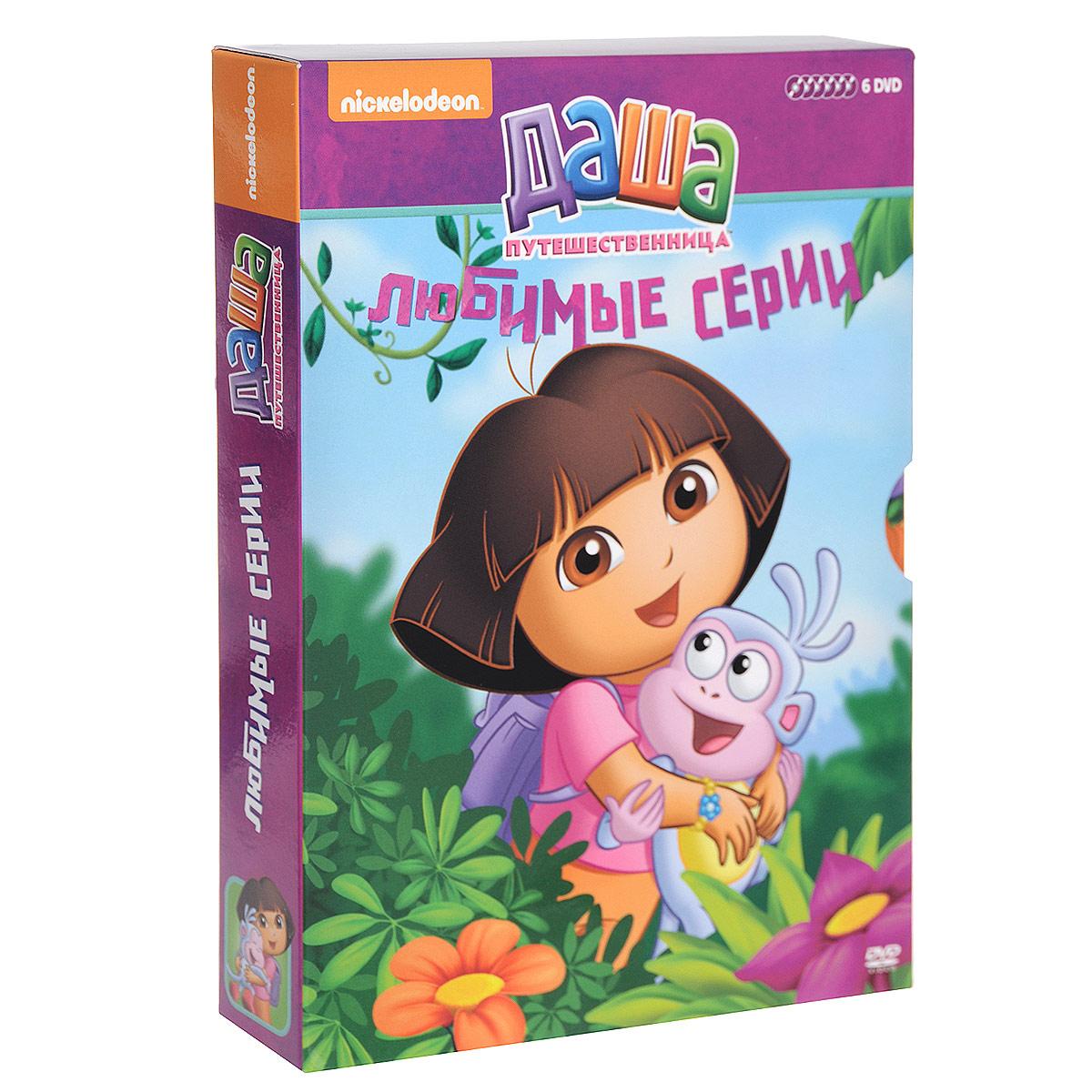 Даша-путешественница. Любимые серии (6 DVD)