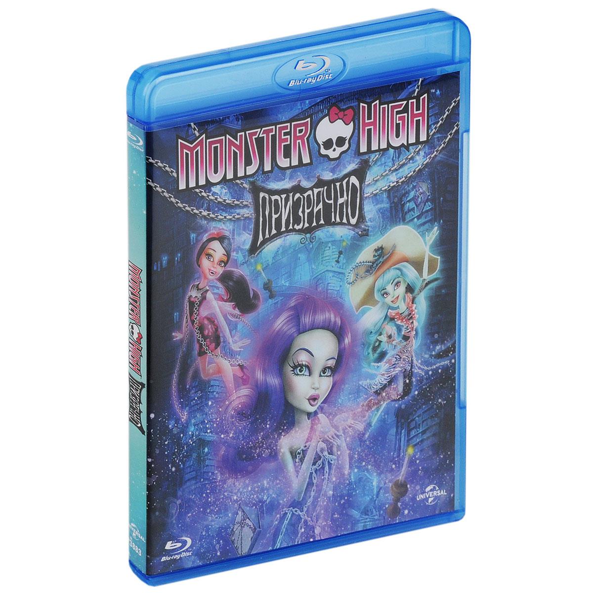 Monster High: Призрачно (Blu-ray)Страшно представить, какие захватывающие приключения ждут девочек из Школы монстров в стенах таинственной Школы призраков! Монстряшки под предводительством Спектры Вондергейст случайно попадают в параллельный Мир Духов и их особую школу, которой руководит строгая Директор-Призрак. Она удерживает Спектру среди призраков, не позволяя ей вернуться домой. Пришло время ужасно прекрасным подружкам бросить вызов духам, чтобы спасти одну из них от полного исчезновения!