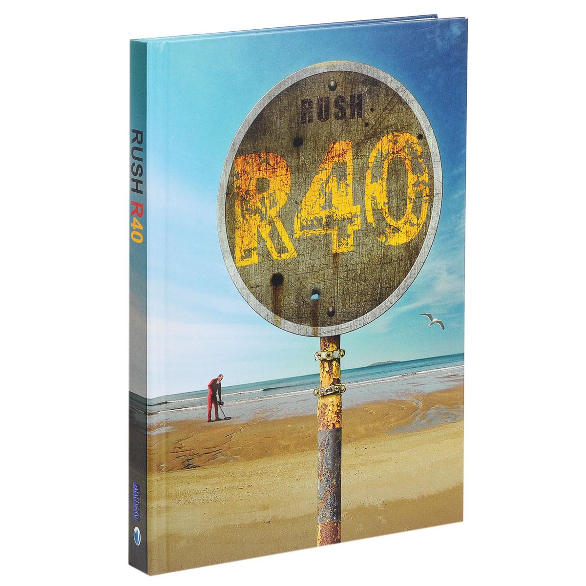 Rush. R40 (10 DVD)