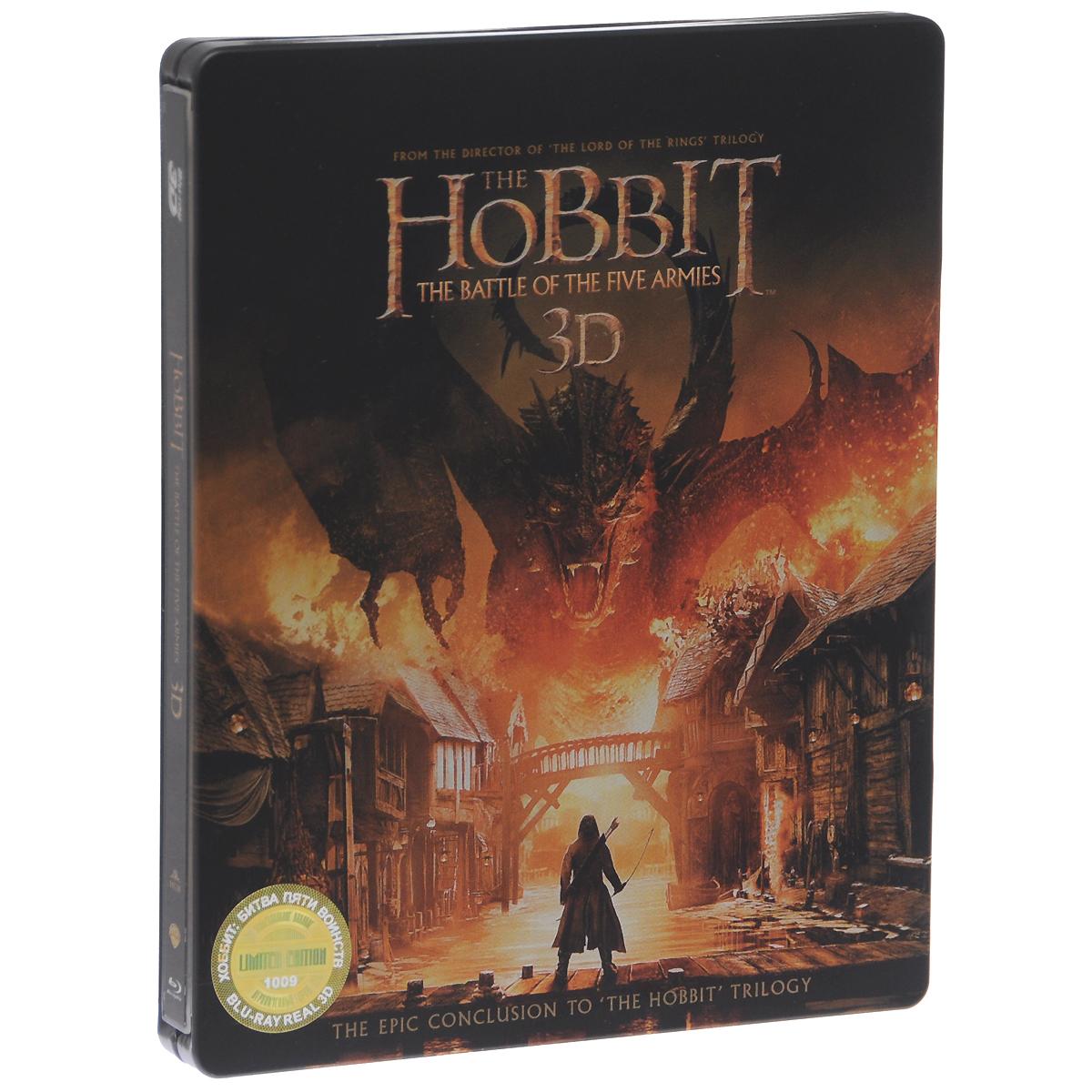 Хоббит: Битва пяти воинств 3D и 2D (2 Blu-ray + 2 3D Blu-ray)