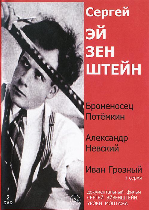 Александр Антонов (