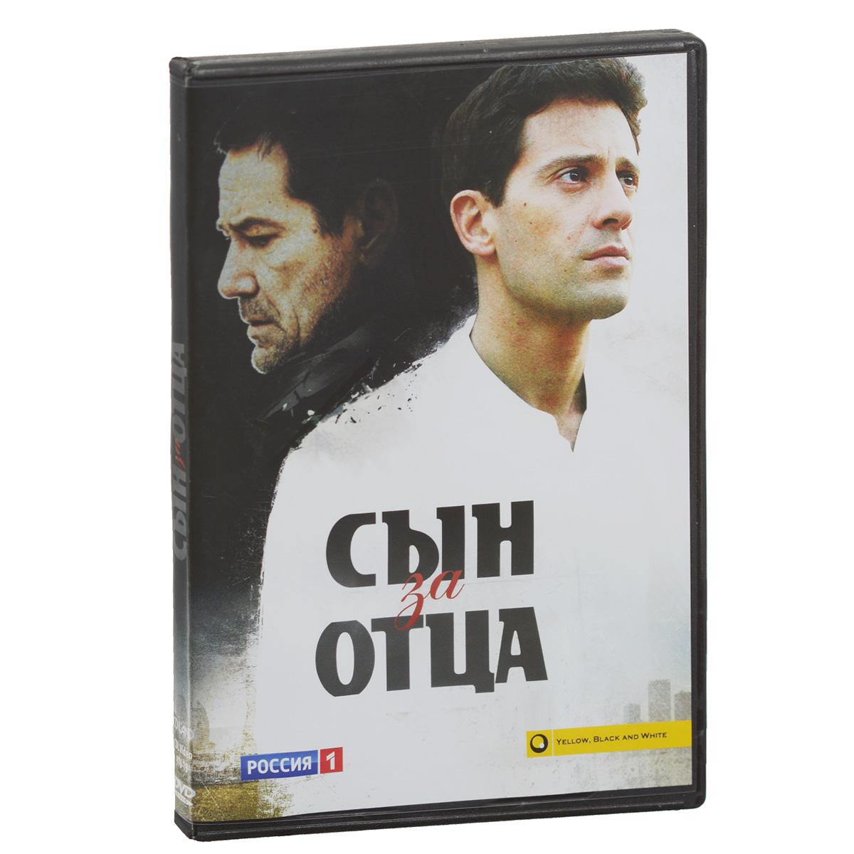 Сын за отца: Серии 1-24 (4 DVD) 2015