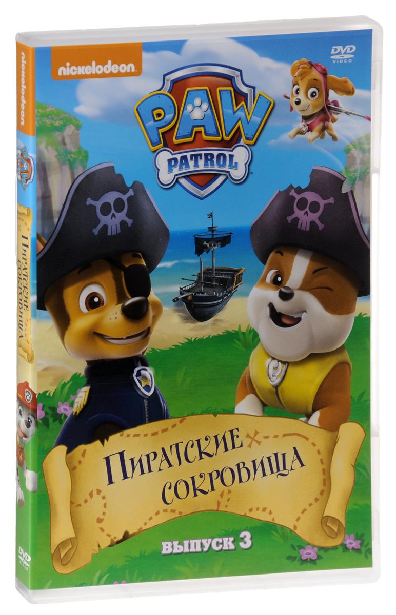 Paw Patrol. Выпуск 3. Пиратские сокровища 2015 DVD