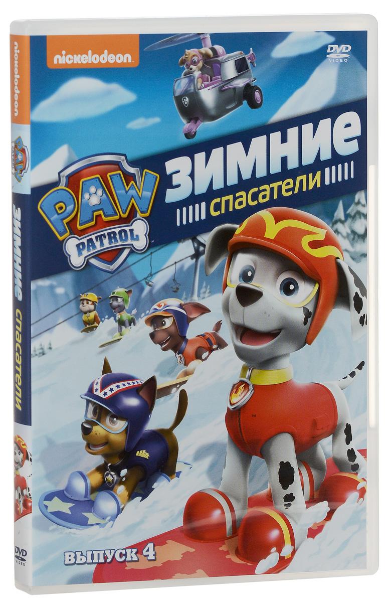 Paw Patrol. Выпуск 4. Зимние спасатели 2015 DVD
