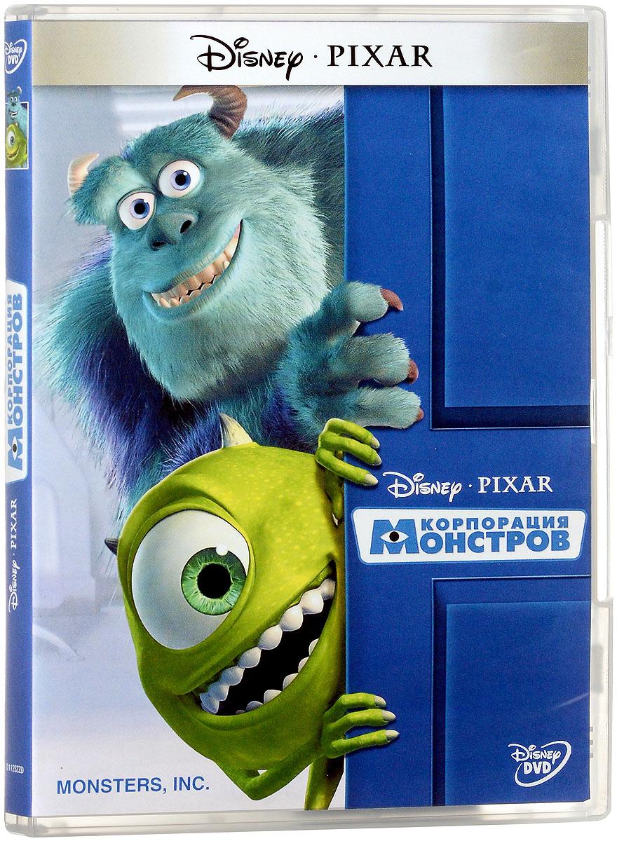 Корпорация Монстров 2011 DVD