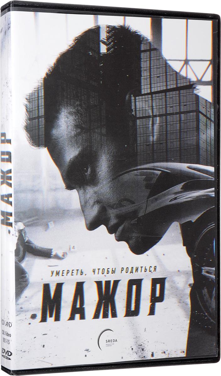 Мажор: 1 Сезон, серии 1-12 (3 DVD)
