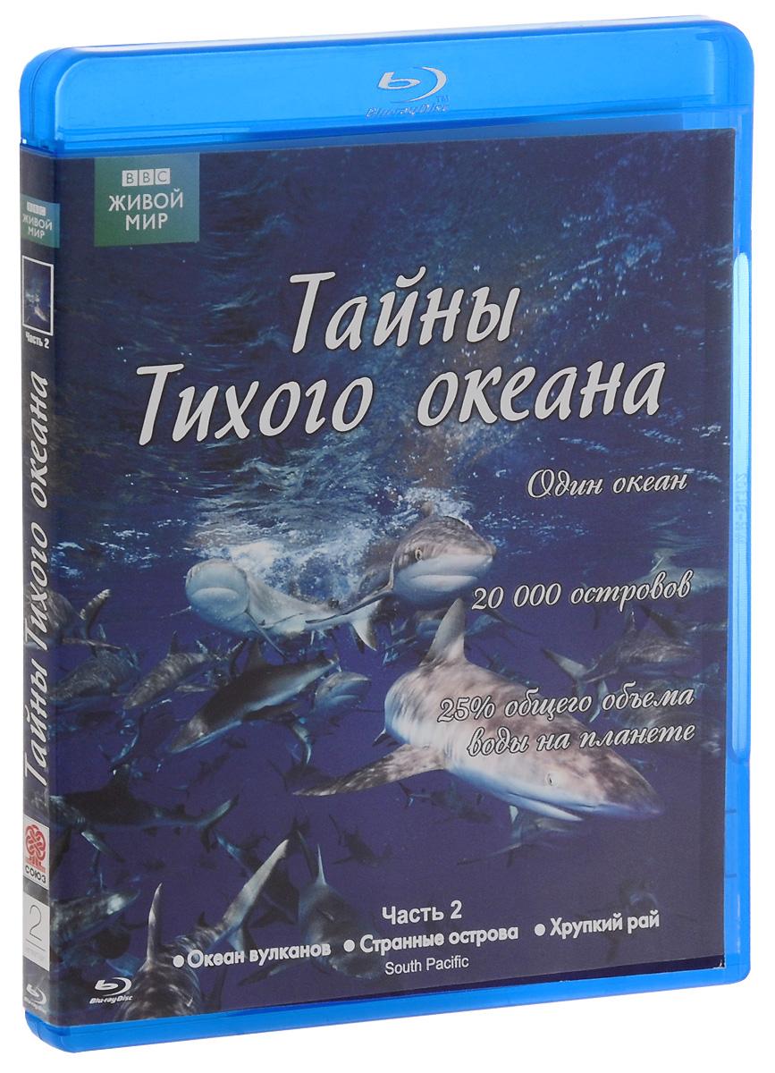 BBC: Тайны Тихого океана: Часть 2 (Blu-ray)