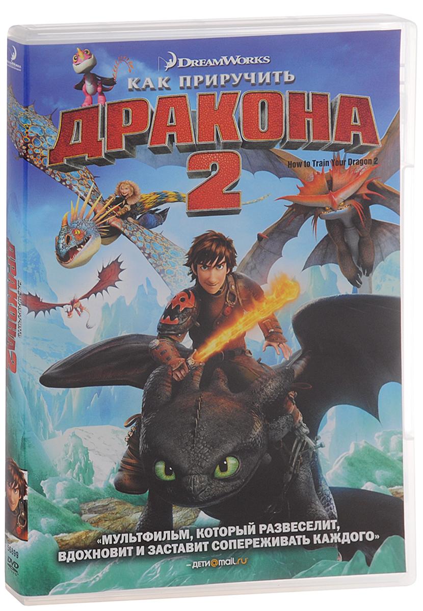 Как приручить дракона 2Студия DreamWorks представляет вторую часть эпической саги Как приручить дракона, номинированной на премию Oscar. Обнаружив таинственную ледяную пещеру, в которой обитают дикие драконы и загадочный Драконий Всадник, Иккинг и Беззубик оказываются в центре битвы, которая может навсегда изменить судьбу людей и драконов!