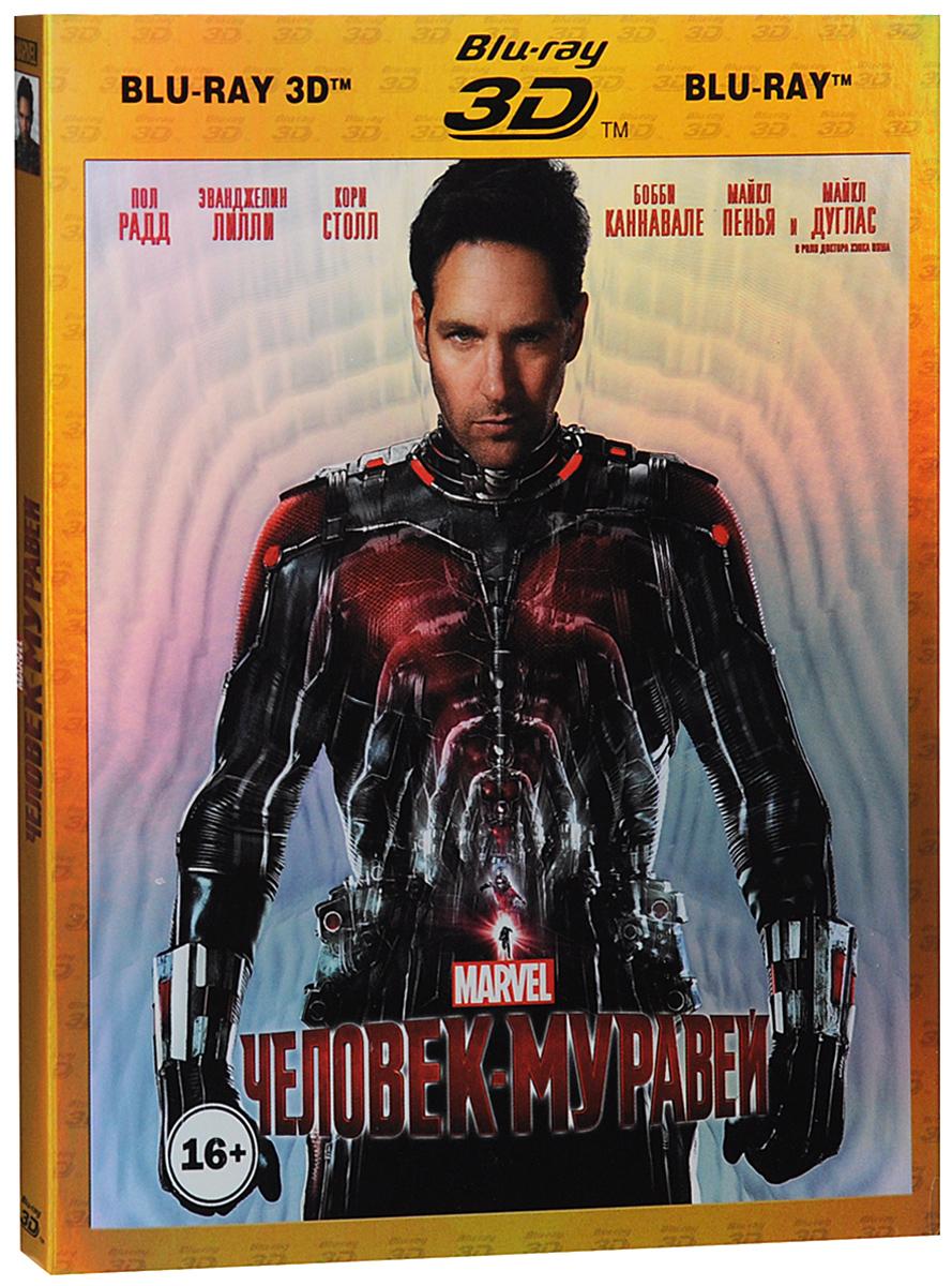 Человек-муравей 3D (2 Blu-ray)Человек-муравей, основанный на популярной серии одноименных комиксов. Благодаря необычному высокотехнологичному костюму мелкий мошенник Скотт Лэнг (Пол Радд) получает способность уменьшаться в размере, но при этом сохранять свою силу. Под руководством изобретателя чудо-костюма, талантливого ученого Хэнка Пима, Скотт должен найти в себе силы стать настоящим героем и защитить мир от надвигающейся угрозы. Пим и Лэнг должны спланировать и устроить ограбление века, от которого зависит судьба человечества...