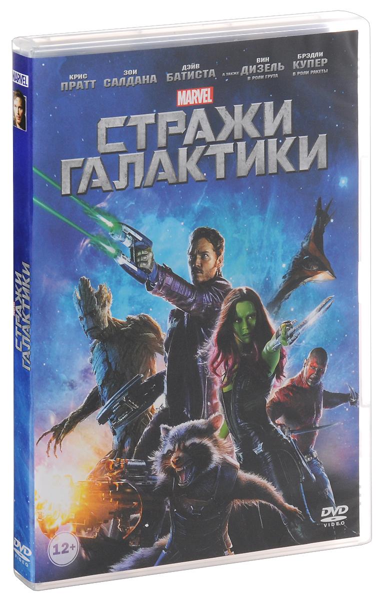 Стражи галактики 2014 DVD