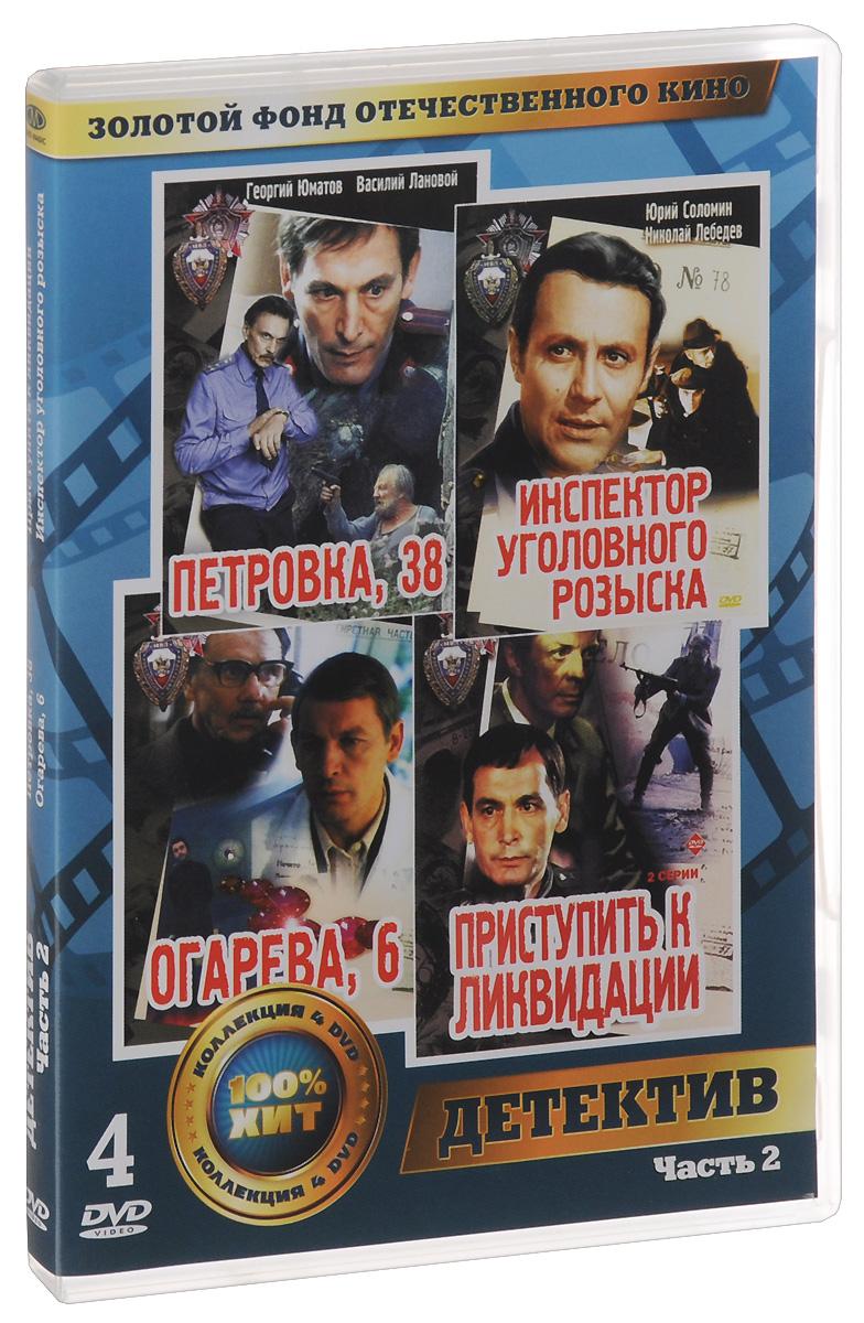 Детективы: Часть 2 (4 DVD)